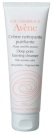 avene-deep-pore-foaming-cleanser_506bd2e624a20